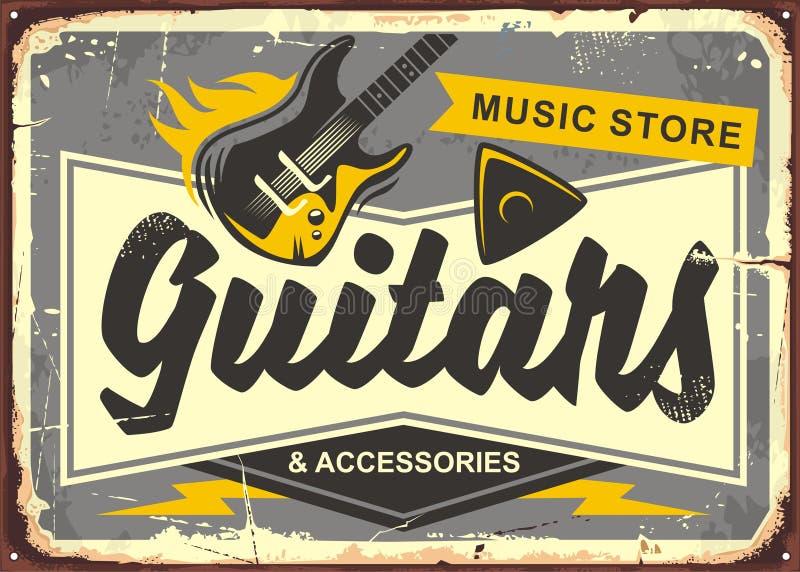 Guitar store retro advertisement royalty free illustration