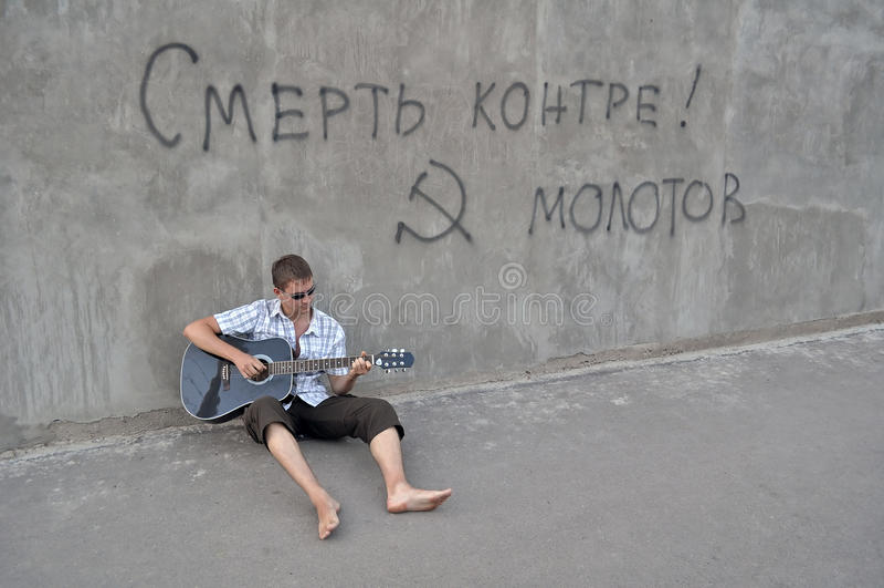 Guitariste de rue (0) .jpg photos stock
