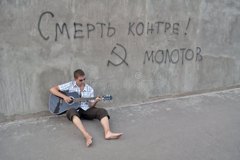 Guitarrista de la calle (0) .jpg fotos de archivo