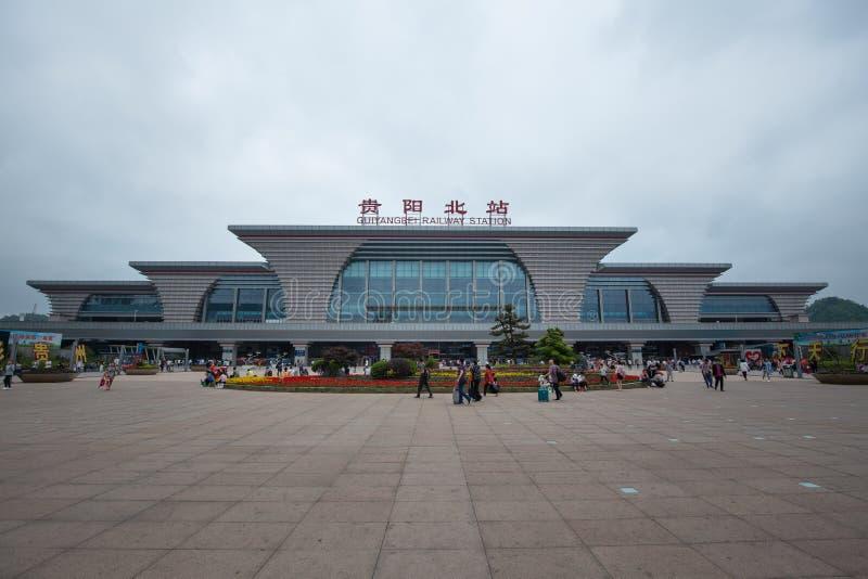 Guiyang är den norr järnvägsstationen en station för snabbt drev i det guizhou porslinet royaltyfri foto