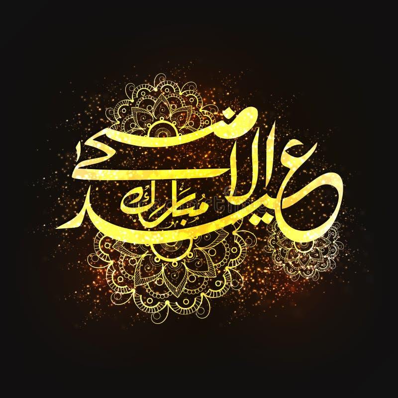 Guld- arabisk kalligrafi för Eid al-Adha Mubarak royaltyfri illustrationer