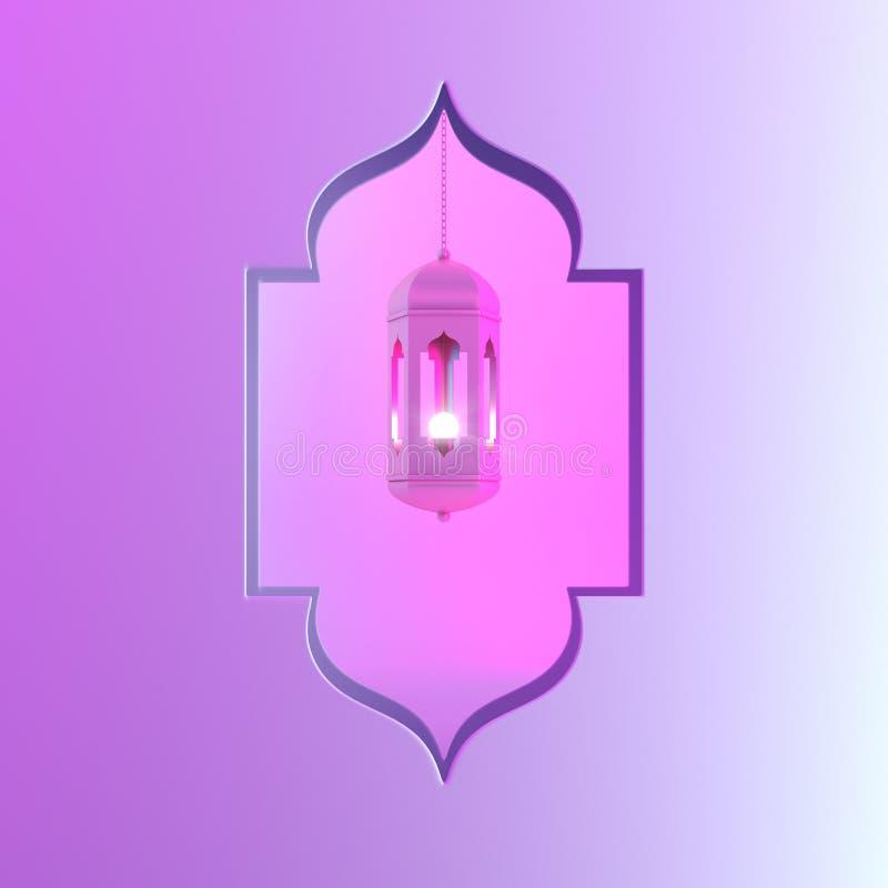 Guld- arabisk lykta och fönster på för bakgrundskopia för rosa lutning vibrerande text för utrymme stock illustrationer