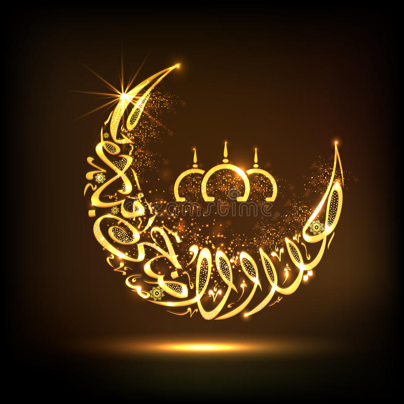 Guld- arabisk text för Eid al-Adha beröm vektor illustrationer