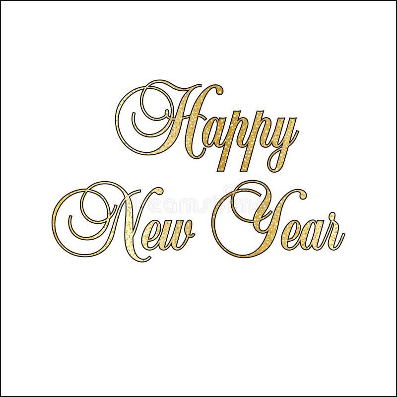 Guld blänker utsmyckat lyckligt nytt år vektor illustrationer