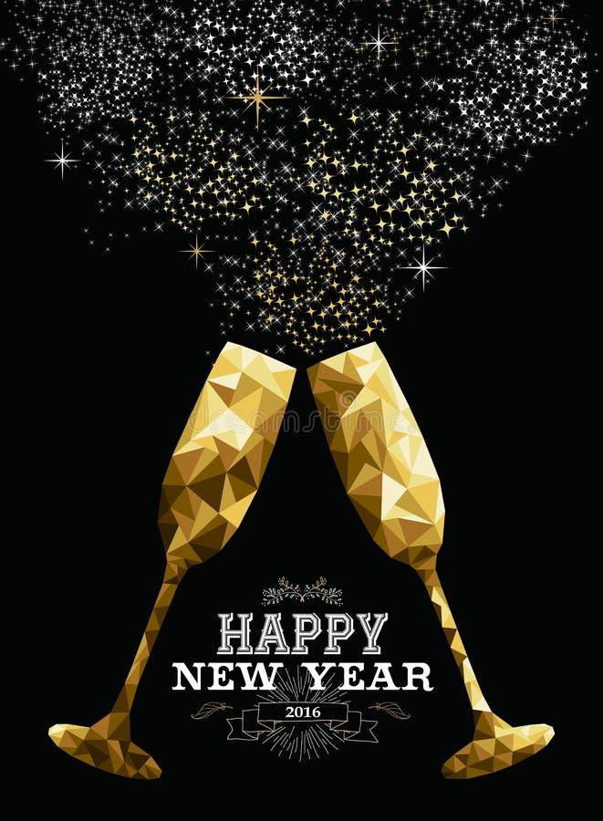Guld för polygon för rostat bröd för lyckligt nytt år 2016 glass låg stock illustrationer