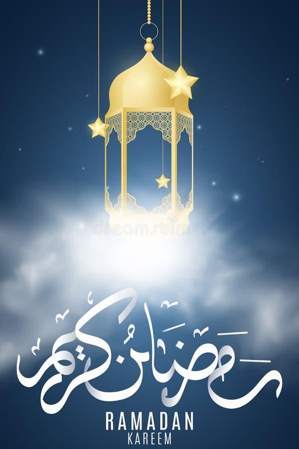Guld- hängande lykta med stjärnor i moln Gåvakort för Ramadan Kareem Religionhelgedommånad eid mubarak Utdragen arabiska för hand royaltyfri illustrationer