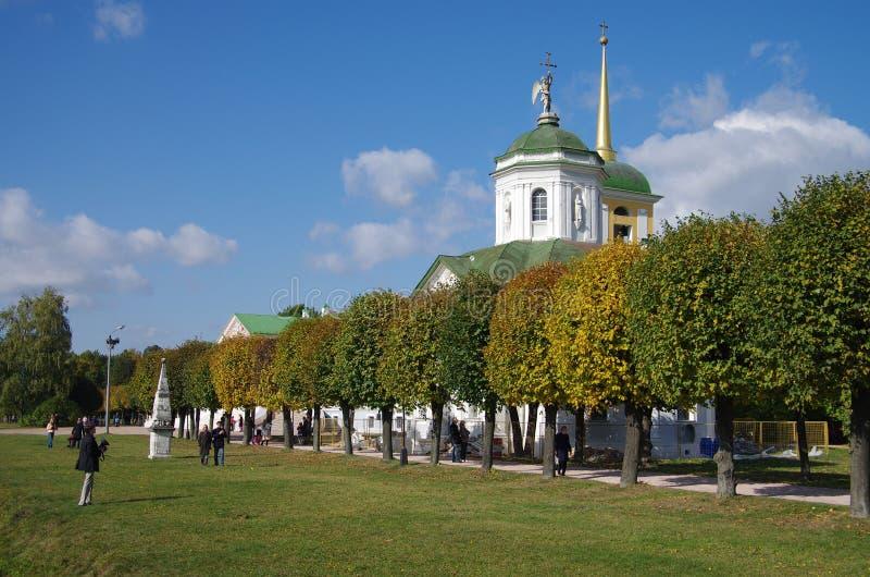 Guld- höst i Kuskovo royaltyfria foton