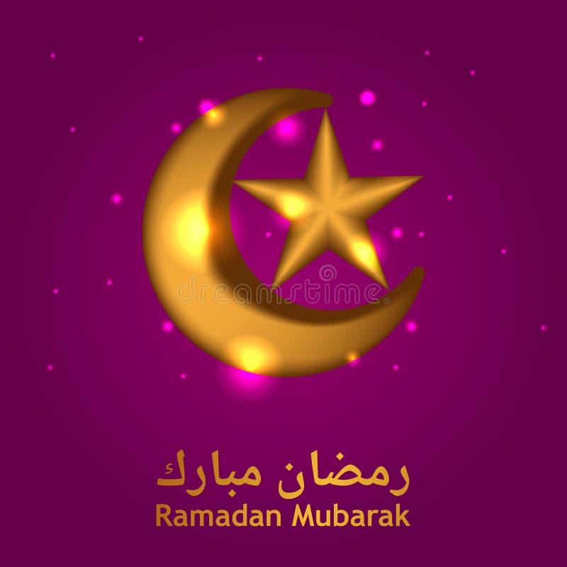 guld- halvmånformig 3D och stjärna med att tända för glöd och purpurfärgad bakgrund för den islamiska händelsen ramadan mubarak o vektor illustrationer
