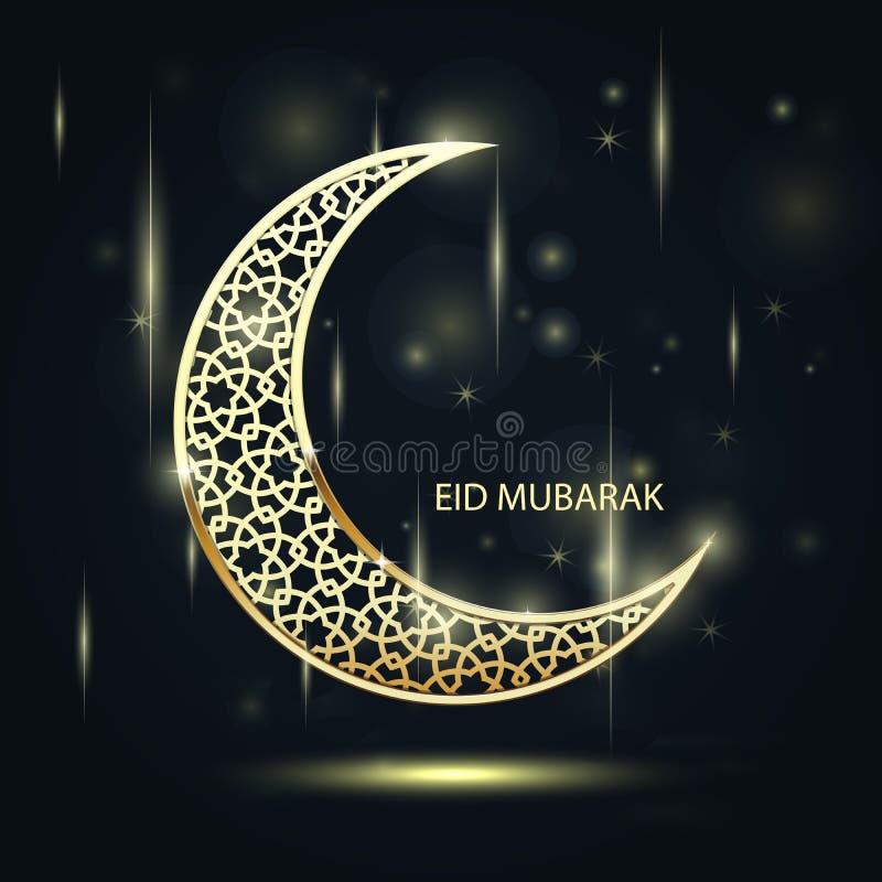 Guld- halvmånformig med den arabiska modellen - eidmubarak moussera vektor illustrationer