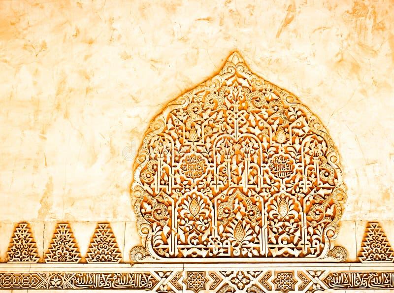 guld- islamisk lättnad för alhambra krona royaltyfri foto