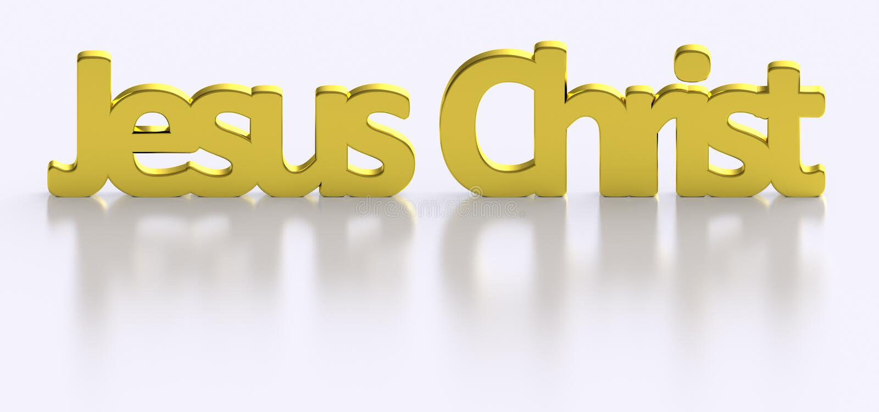 Guld- Jesus Christ ordbokstäver stock illustrationer