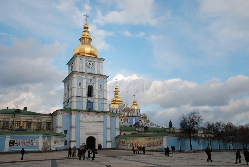 Guld--kupolformig kloster för St Michael ` s, Kiev, Ukraina fotografering för bildbyråer