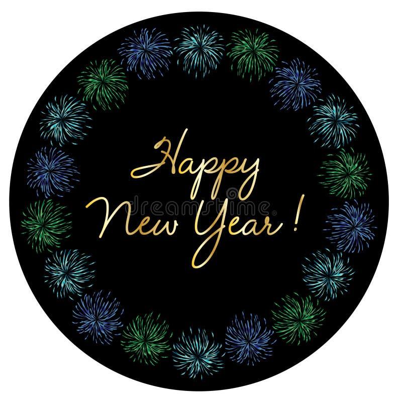 Guld- lyckligt nytt år i färgrik fyrverkeriram royaltyfri illustrationer