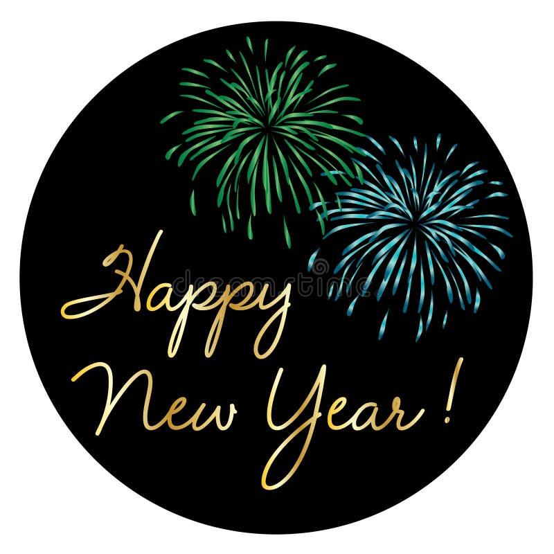 Guld- lyckligt nytt år med färgrika fyrverkerier royaltyfri illustrationer