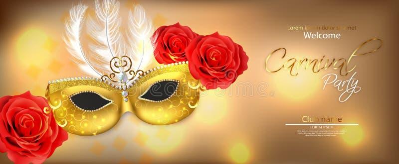 Guld- maskering med den realistiska fjädervektorn Stilfullt maskeradparti Mardi Gras kortinbjudan Nattpartiaffisch royaltyfri illustrationer