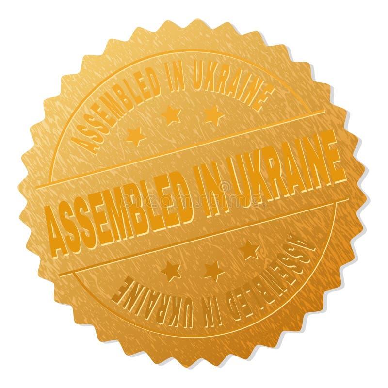Guld- MONTERAT I UKRAINA emblemstämpel royaltyfri illustrationer