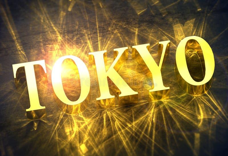 Guld- ord för `-TOKYO ` med småelakt ljus vektor illustrationer