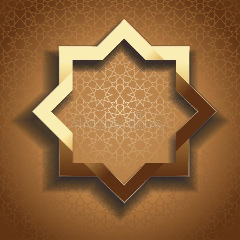 Guld- ram i arabisk stil royaltyfri illustrationer