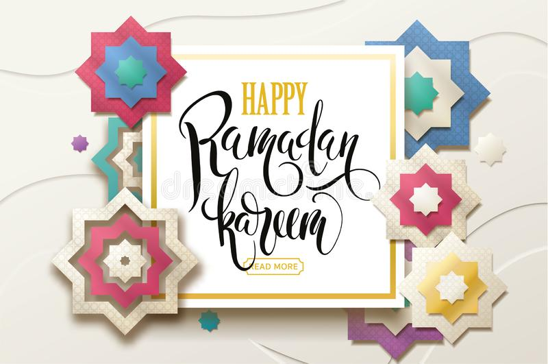Guld- st?lle f?r ramadan kareembakgrund f?r text royaltyfri bild