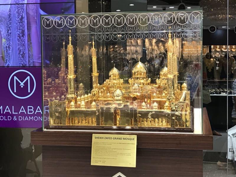 Guld- storslagen moské arkivfoto