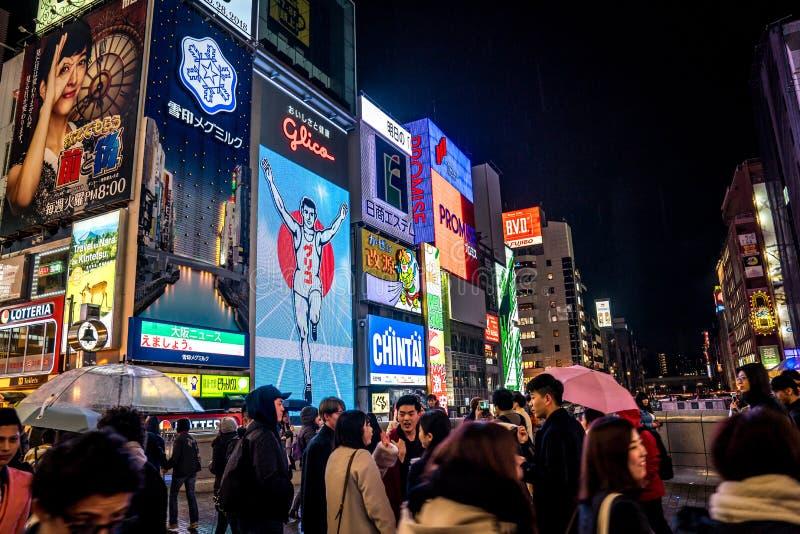 Gulico man digital signage in Osaka, Japan stock image