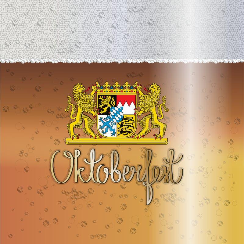 Guling för guld för den Oktoberfest ölfestivalen tappar bayersk bakgrund stock illustrationer