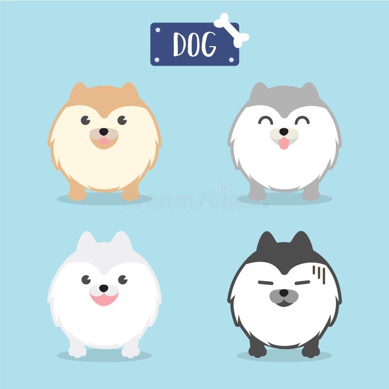 Gullig fluffig hund Pomeranian hund för tecknad filmtecken stock illustrationer