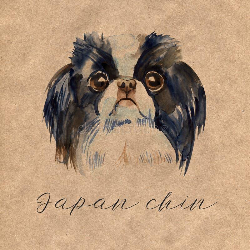 Gullig hund - japansk haka isolerad vattenfärgillustration vektor illustrationer
