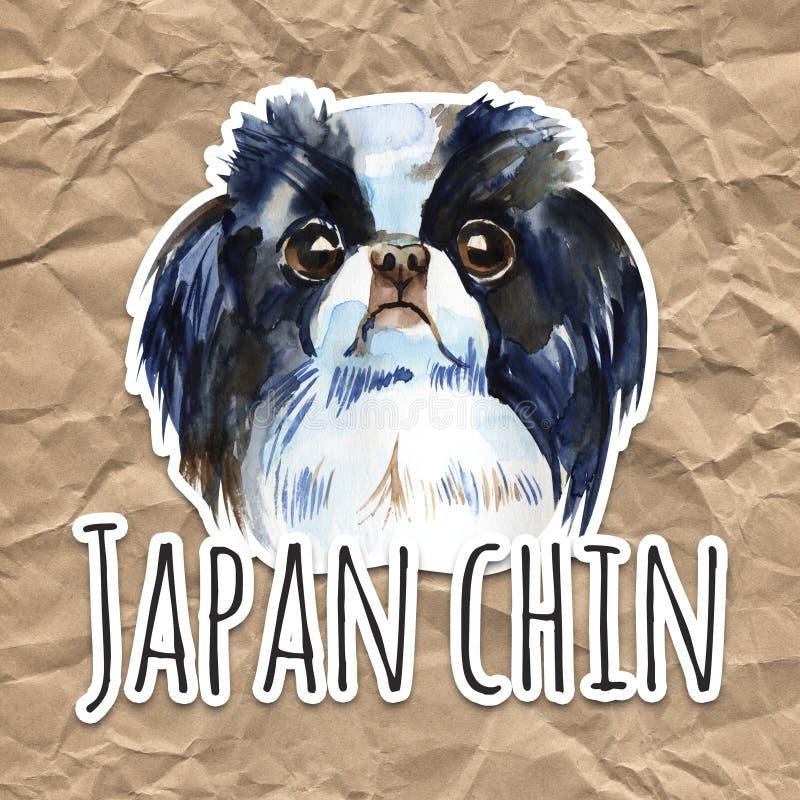 Gullig hund - japansk haka isolerad vattenfärgillustration royaltyfri illustrationer