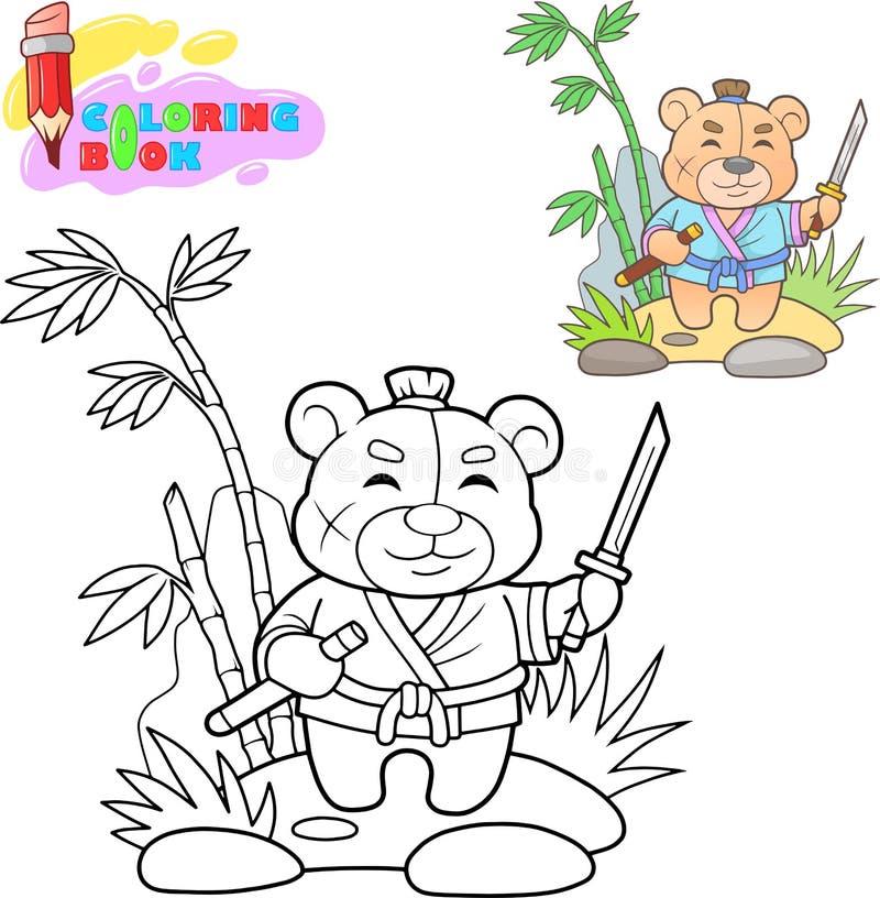 Gullig illustration för bok för färgläggning för samurajnallebjörn rolig vektor illustrationer