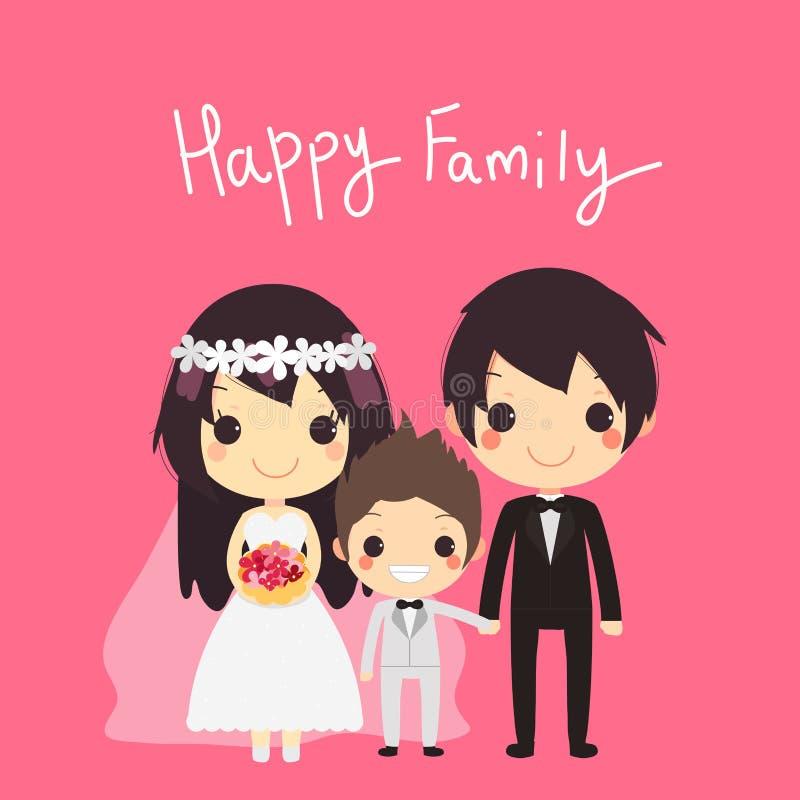 Gullig illustration för vektor för familj för bröllop för son för familjmakefru stock illustrationer