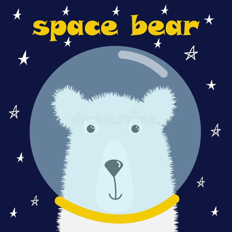 Gullig isbjörnastronaut för design av T-tröja, kort, hälsningar, vykort, vektorillustration i tecknad filmstil stor design stock illustrationer