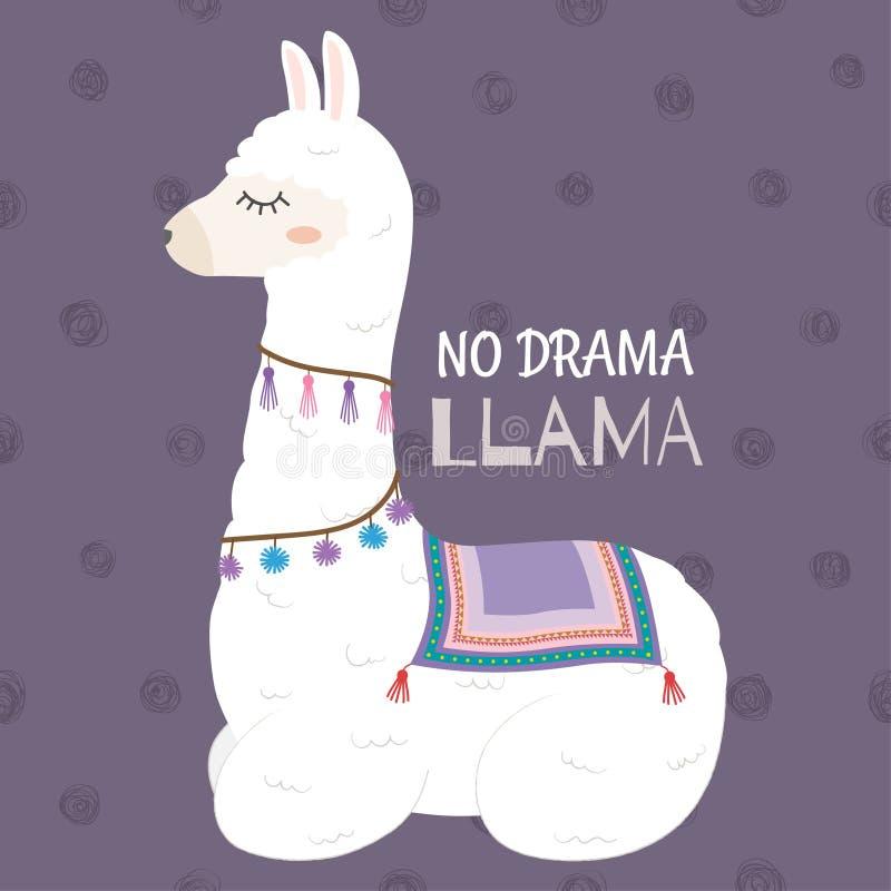 Gullig lamadesign med inget motivational citationstecken för drama royaltyfri illustrationer