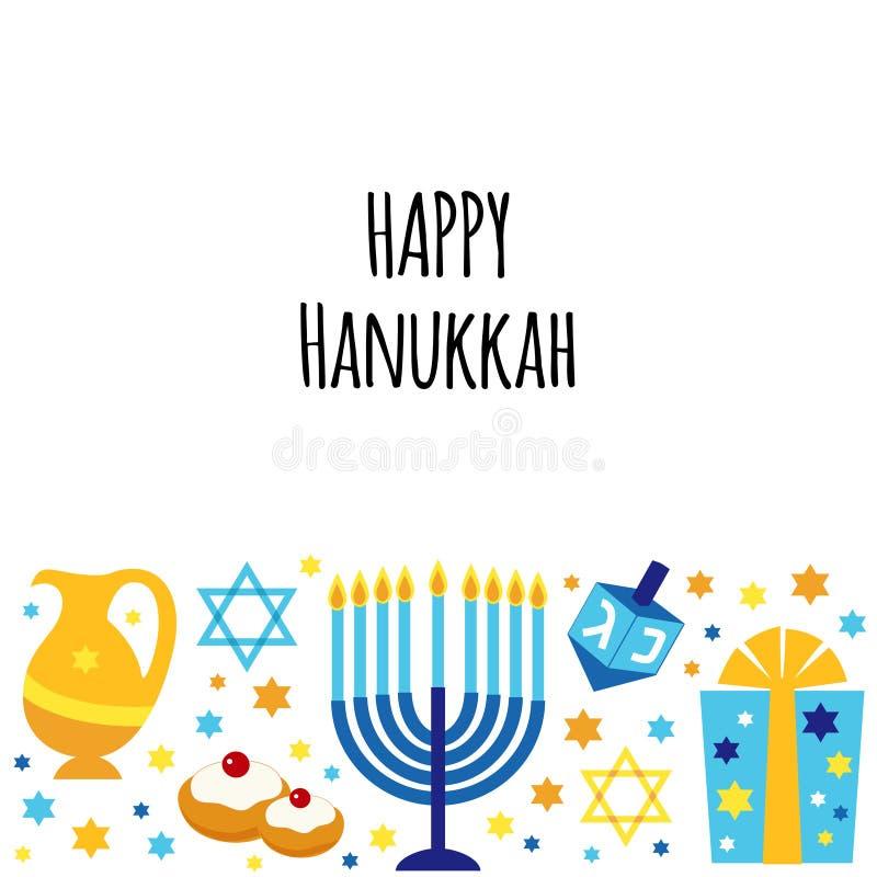 Gullig lycklig Chanukkah, festival av ljusbakgrund i plan stil royaltyfri illustrationer