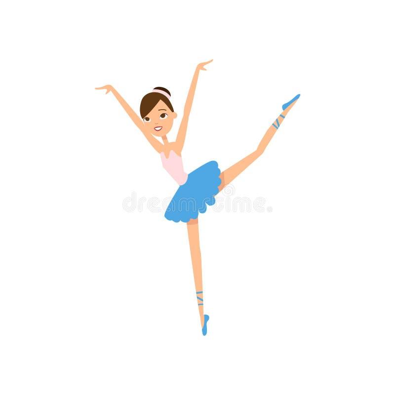 Gullig lycklig le ballerinadansflicka, skolaparti stock illustrationer
