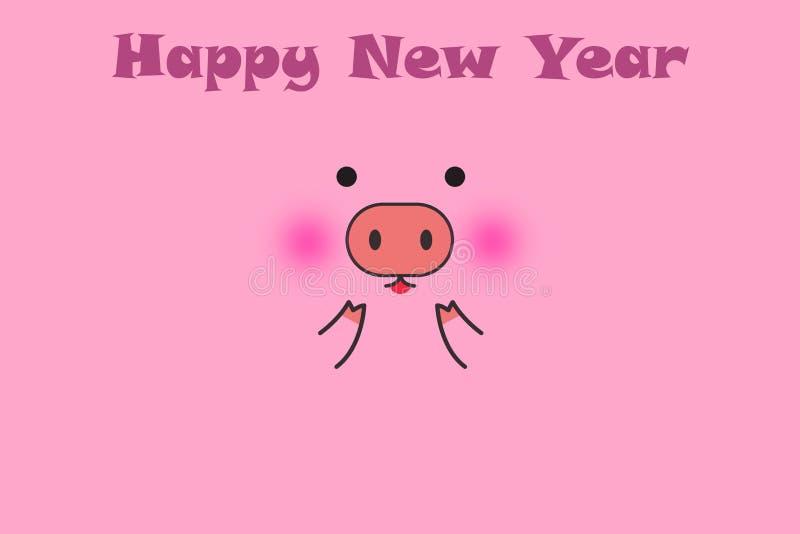 Gullig rolig svinframsida, svins nos på rosa bakgrund 2019 nya år royaltyfri illustrationer