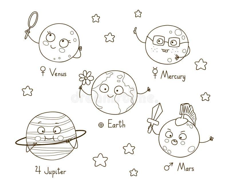 Gulliga tecknad filmplaneter stock illustrationer