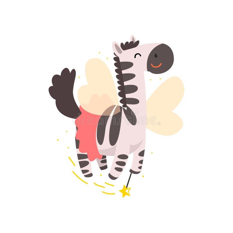 Gulligt bevingat sebraflyg med en trollspö, illustration för vektor för tecken för tecknad film för fantasisaga djur royaltyfri illustrationer