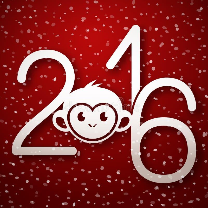 Gulligt hälsningkort för lyckligt nytt år 2016 med den roliga apaframsidan vektor illustrationer