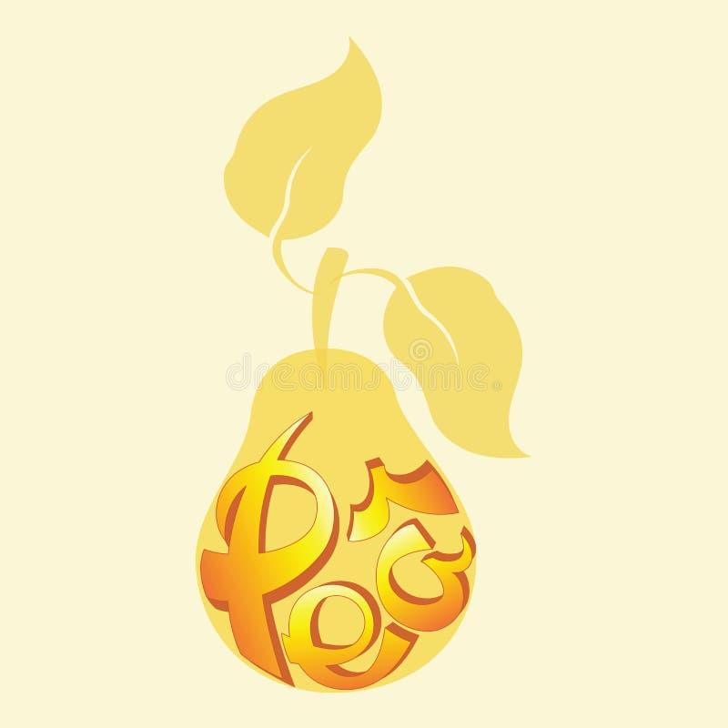 Gult päron med inskriftPÄRONET stock illustrationer