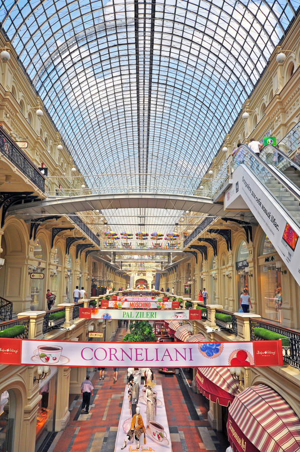 Download Gum Shopping Centre, Moscow Editorial Photography - Image: 40968392