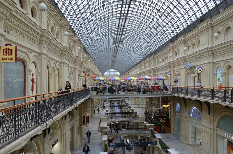 The GUM Shopping Mall Interior In Moscow Editorial Stock Image