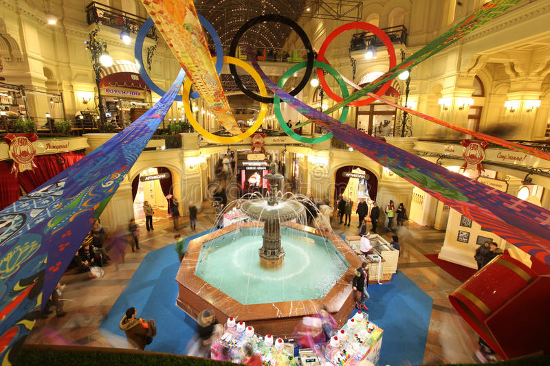 Download GUM Store In Olympic Rings On XXII Olympic And X Editorial Photo - Image: 38162461