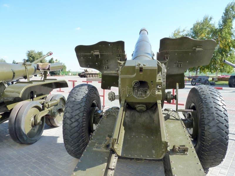 Gun Trunk. Soviet gun-howitzer of times of World War II royalty free stock photo