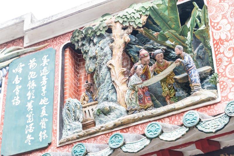 GUNAGDONG, CHINA - 28 de novembro de 2015: Relevo em Foshan Templ ancestral foto de stock
