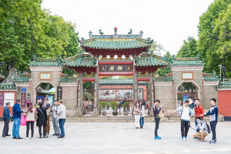 GUNAGDONG, CHINE - 28 novembre 2015 : Temple héréditaire de Foshan (Zumiao T image libre de droits