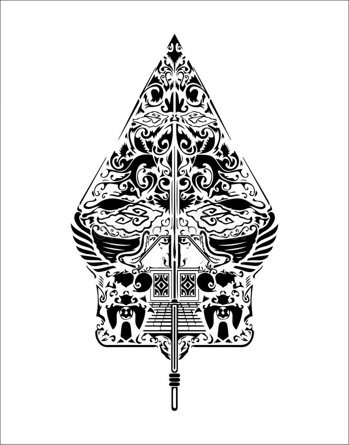 Gunungan Wayang Ilustration传染媒介 皇族释放例证
