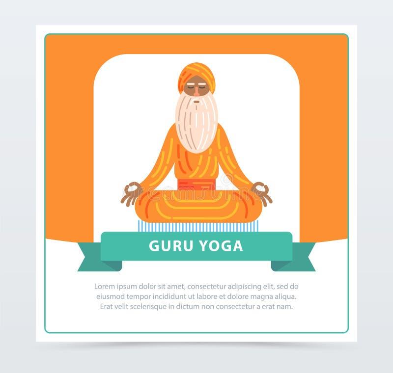 Guru yogabaner som mediterar beståndsdelen för vektor för yogimanlägenhet för websiten eller mobilen app royaltyfri illustrationer