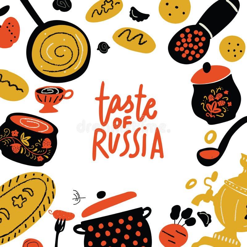 Gusto della Russia Illustrazione di vettore di alimento tradizionale russo Modello del menu royalty illustrazione gratis