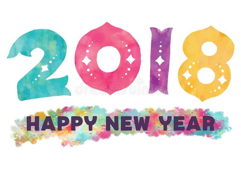 Guten Rutsch ins Neue Jahr 2018 stock abbildung